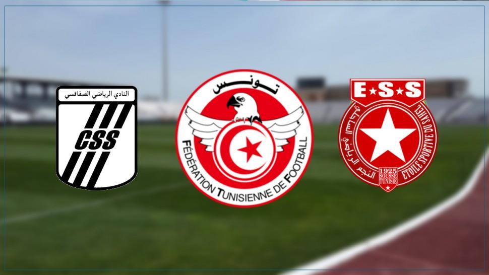 تفاصيل قرعة نهائي كأس تونس