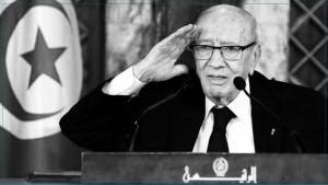 الأحزاب التونسية تنعي وفاة الرئيس الباجي قائد السبسي