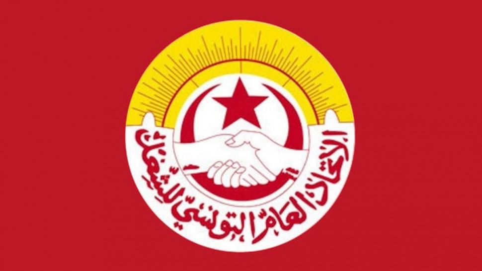 اتحاد الشغل يعلن تعليق كلّ التحرّكات النضالية المبرمجة وتأجيلها