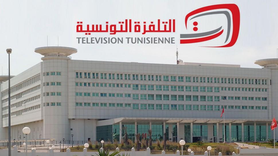 التلفزة التونسية ستؤمن البث المباشر لموكب جنازة السبسي