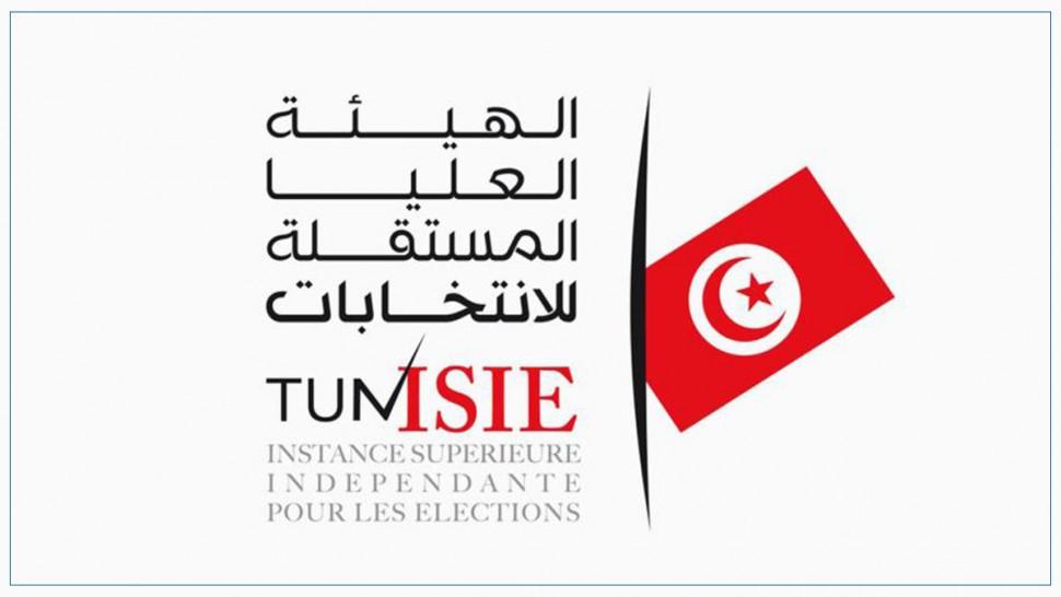 نشر مطبوعات التزكيات للانتخابات الرئاسية السابقة لأوانها