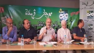 صفاقس : برنامج الدورة 27 من مهرجان قرمدة