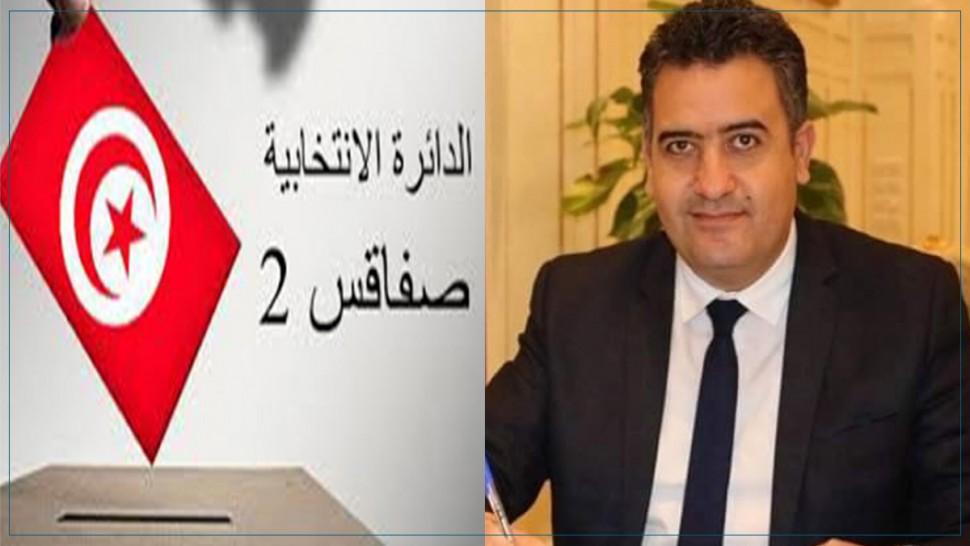 صفاقس : عادل الجربوعي يترأس قائمة مستقلة في الانتخابات التشريعية