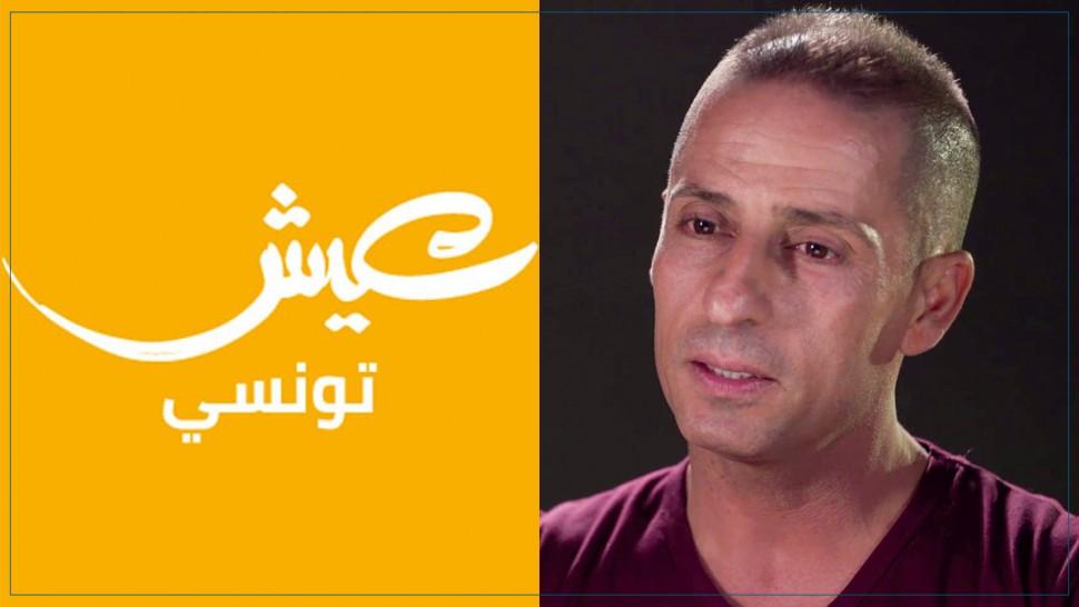 صفاقس : الناشط بالمجتمع المدني زياد الملولي على رأس قائمة بدعم من 'عيش تونسي'