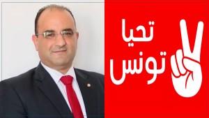 أنيس غديرة يستقيل من 'تحيا تونس'