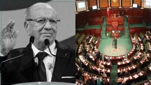 اليوم : جلسة  لتأبين رئيس الجمهورية الرّاحل الباجي قايد السبسي