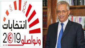 عمر منصور يعلن ترشحه للانتخابات الرئاسية