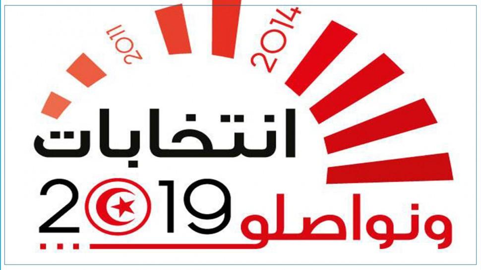 مدنين: امرأة واحدة على رأس قائمة مترشحة للانتخابات التشريعية