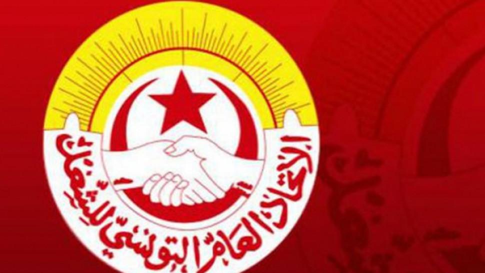 اتحاد الشغل:مفاوضات الغد تخص الزيادة في أجور العاملين في الصحافة المكتوبة