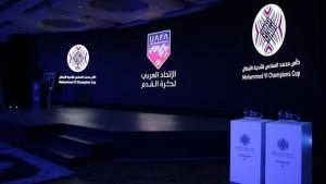 كأس محمد السادس للأندية الأبطال : مواعيد مقابلات الفرق التونسية