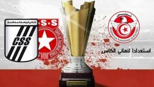 نهائي كأس تونس لكرة القدم : تحديد عدد التذاكر