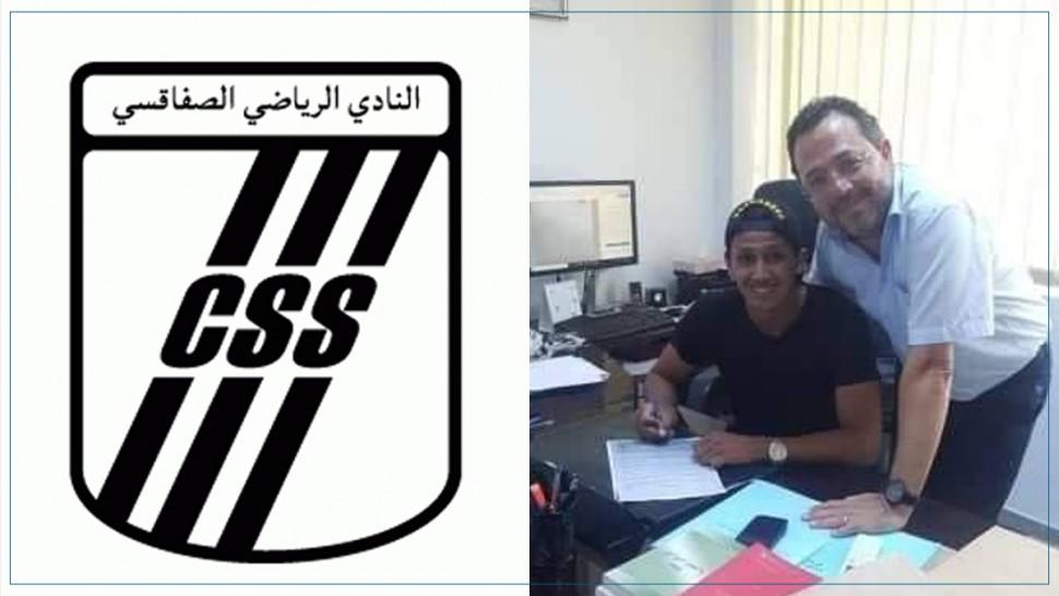 خاص : عمرو جمال ينتقل إلى النادي الرياضي الصفاقسي