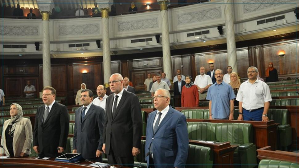 تركيبة الكتل النيابية بمجلس النواب