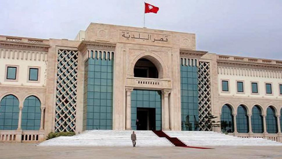 وزارة الشؤون المحلية والبيئة الهيئة العليا المستقلة للانتخابات بلديات انتخابات رئاسية