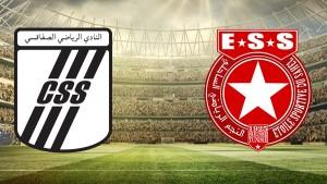 نهائي كأس تونس لكرة القدم