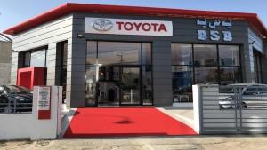 تويوتا تستعد لإطلاق السيارة الهجينة في السوق التونسية خلال العام المقبل