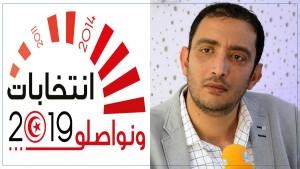 ياسين العياري : ''سنكون على نفس المسافة من جميع المترشحين في الدور الأول من الرئاسية''