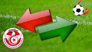 ارتفاع وتيرة هجرة اللاعبين الجزائريين نحو البطولة التونسية