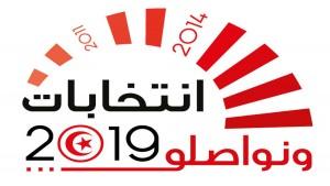 انتخابات 2019 :  غابت البرامج فحضرت الشخصنة والتزكيات