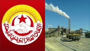 كاتب عام مساعد بجامعة النفط : هيئة قطاعية مرتقبة تتعلق بملف غلق السياب