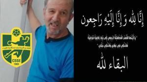 اللاعب والمدرب السابق لنادي ساقية الزيت سالم شقرون في ذمّة الله