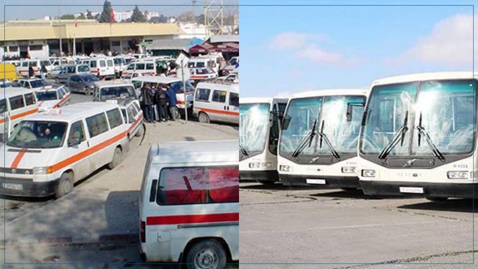 وزارة النقل تتخذ جملة من الإجراءات بمناسبة عيد الأضحى