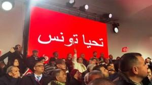 تحيا تونس