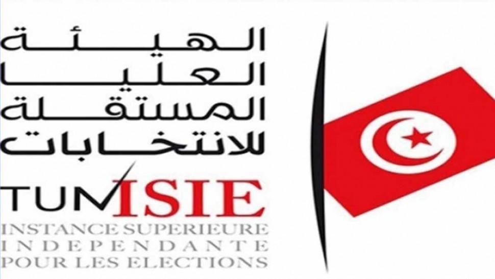 الانتخابات الرئاسية هيئة الانتخابات