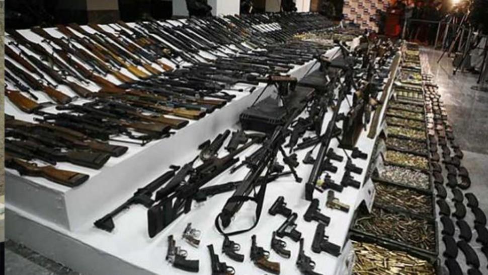 شراء السلاح