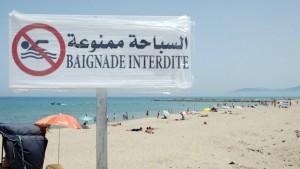 معهد الرصد الجوي السباحةالشواطئ التونسية