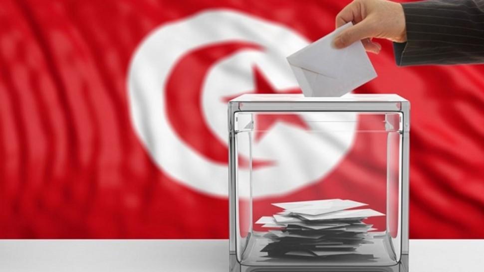 الانتخابات الرئاسية