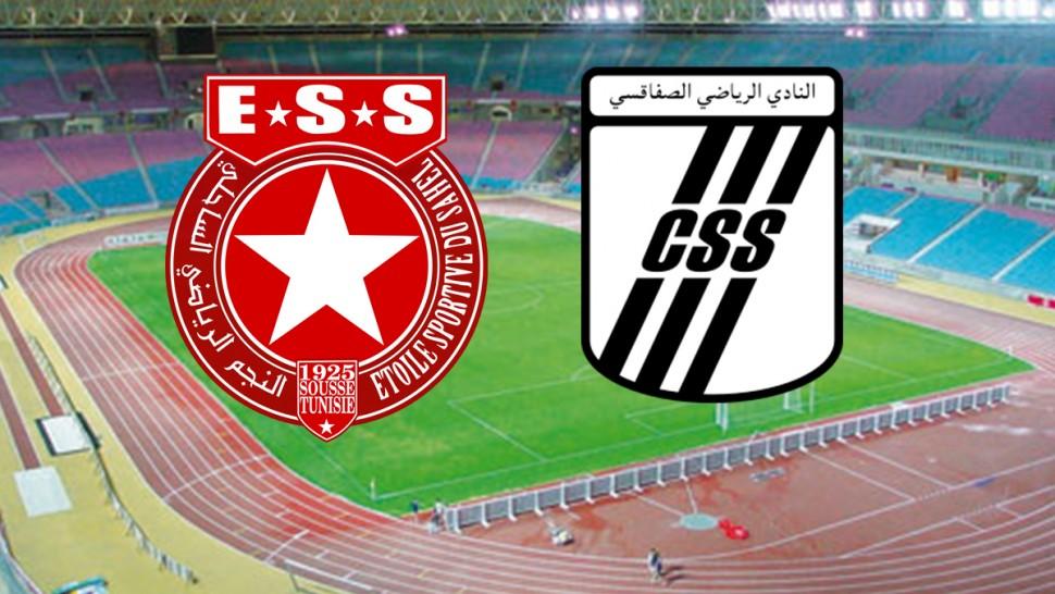 نعيم حسني حكم مباراة الدور النهائي لكأس تونس لكرة القدم