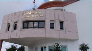 جامعة صفاقس تتقهقر وتغادر ترتيب أفضل ألف جامعة في العالم