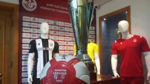 نهائي كأس تونس