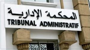 عشرون طعنا في النتائج الأولية للترشحات للاستحقاقين الرئاسي والتشريعي