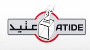 عتيد هيئة الانتخابات  النواب الانتخابات الرئاسة