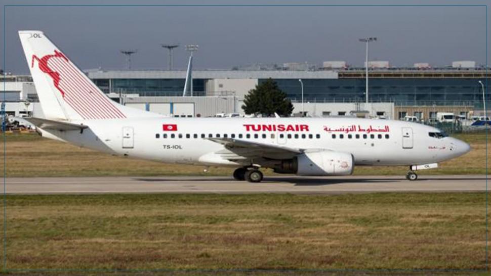 الخطوط التونسية تدعو المسافرين الى التواجد بالمطارات قبل موعد السفر بثلاث ساعات