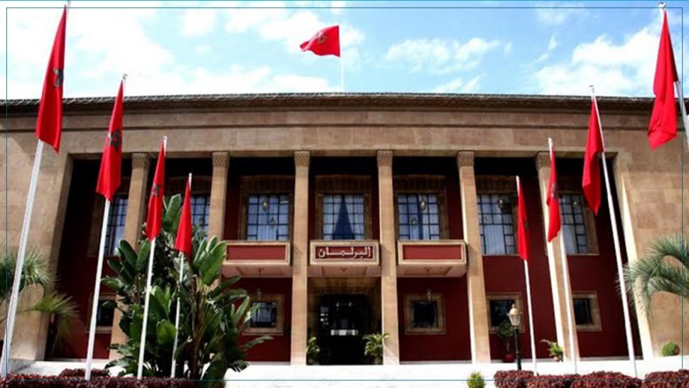إطلاق قناة برلمانية في المغرب