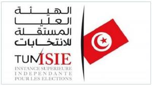 هيئة الانتخابات تنطلق في قبول شكايات المواطنين الذين يعترضون على ورود أسمائهم بقائمات التزكيات