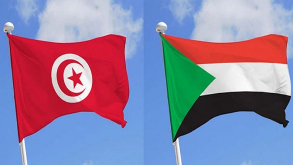 تونس و السودان