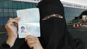 سفر المراة السعودية