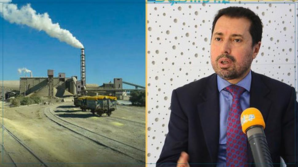 وزير الصناعة: قرار غلق السياب نهائي ولا رجعة فيه