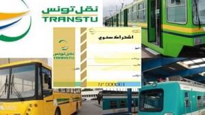 وزير النقل:لا نية للترفيع في اسعار الاشتراكات المدرسية والجامعية