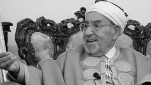 جثمان الشيخ محمد المختار السلامي يوارى الثرى