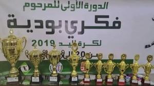 دورة المرحوم فكري بودية: النادي الافريقي يفوز على شبيبة الشيحية