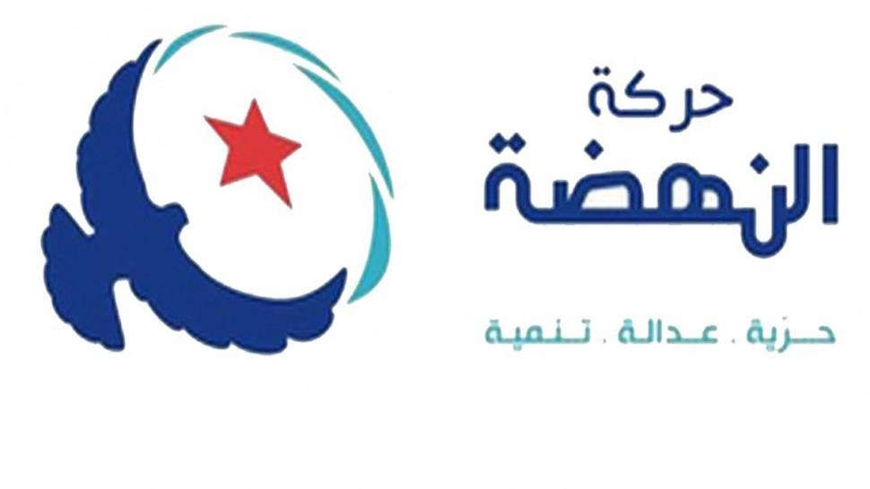حركة النهضة علي العريض الانتخابات التشريعية الانتخابات الرئاسية
