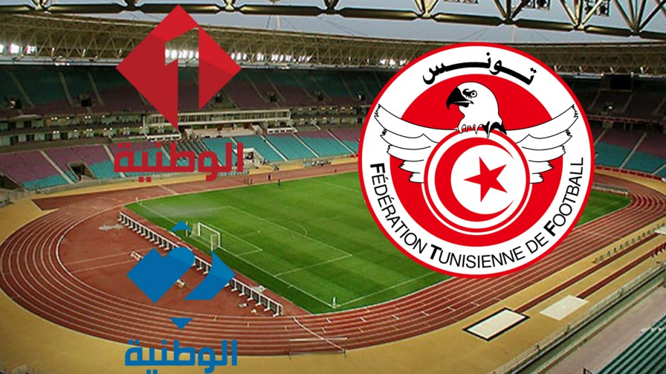 التلفزة التونسية تقتني حقوق بث الرابطة المحترفة الاولى