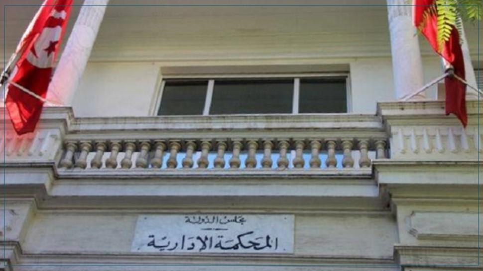 الأحكام الصادرة بخصوص الطور الأول لنزاع الترشحات للانتخابات الرئاسية