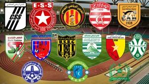 اليوم: انطلاق بطولة الرابطة المحترفة الأولى لكرة القدم
