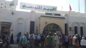 احتجاجات إضراب أعوان البريد المنستير